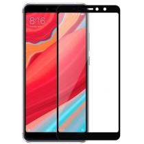 Защитное стекло Xiaomi Redmi S2 Black