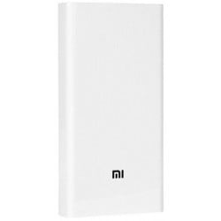 Xiaomi Mi Power Bank 2C 20000 mAh White