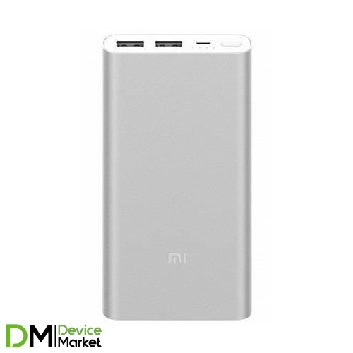 Xiaomi Power Bank 2 10000mAh Silver