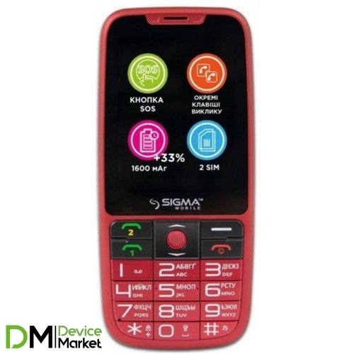 Sigma mobile Comfort 50 Elegance 3 Red