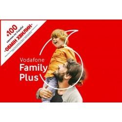 Стартовый пакет Vodafone Family Plus
