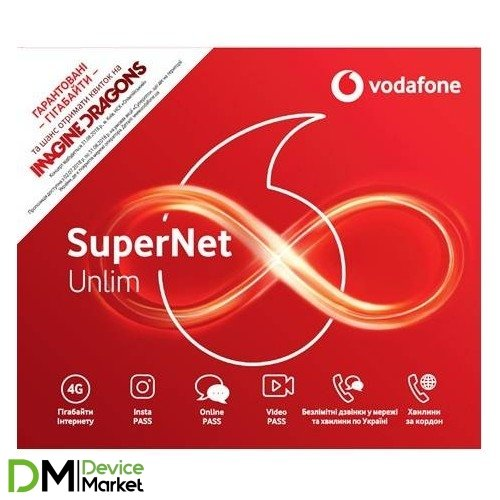 Стартовый пакет Vodafone SuperNet Unlim