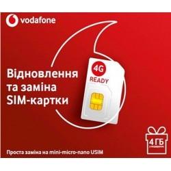 Стартовый пакет Vodafone  Восстановление и замена sim-карты
