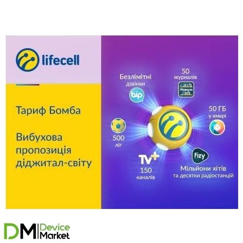 Стартовый пакет lifecell