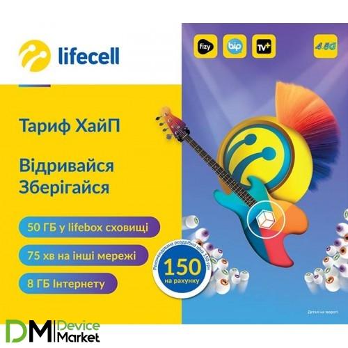 Стартовый пакет Lifecell Хайп