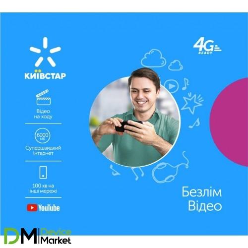Стартовый пакет Київстар Безлім Відео