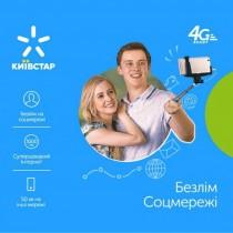 Стартовый пакет Київстар Безлім Соцмережі