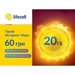 Стартовый пакет Lifecel Интернет Жара