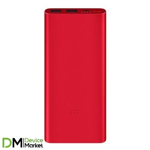 Xiaomi Mi Power Bank 2i 10000mAh Red