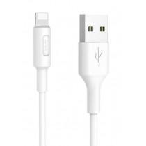 USB кабель Lightning HOCO-X25 White