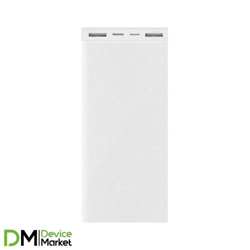 Xiaomi Mi 3 20000mAh PLM18ZM White