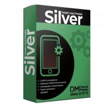 """Пакет настроек """"Silver"""""""