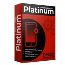 """Пакет настроек """"Platinum"""""""