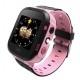 Смарт-часы Smart Baby Watch GM9 Black / Pink