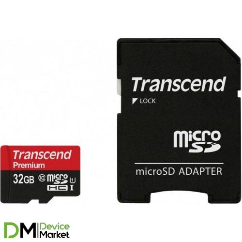 Карта памяти TRANSCEND microSDHC 32 GB Class 10 + SD adapter