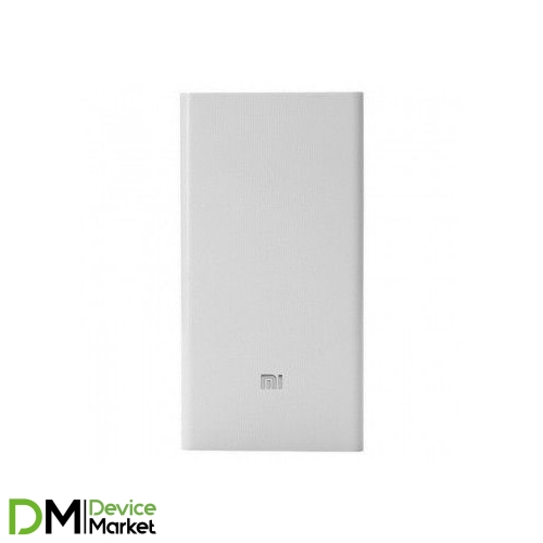 Xiaomi Mi power bank 2 20000mAh White