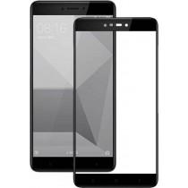 Защитное стекло Xiaomi Mi Max 2 Black