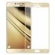 Защитное стекло 3D Samsung A3 2016 (A310) Gold