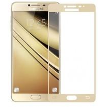 Защитное стекло 3D Samsung A5 2016 (A510) Gold