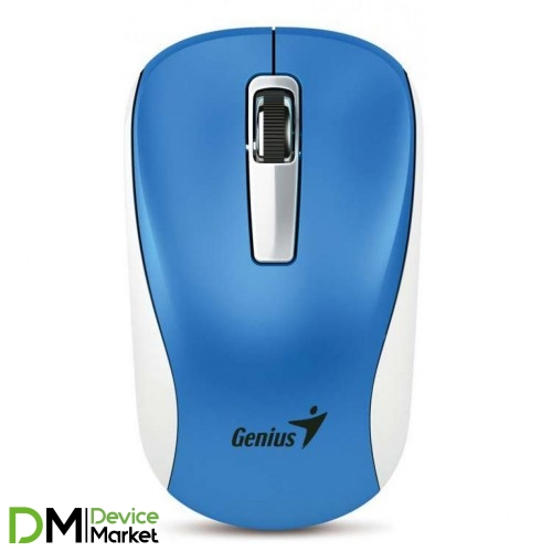 Genius NX-7010 Blue