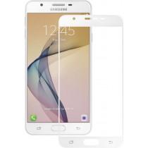 Защитное стекло 3D Samsung J5 Prime G570 White