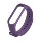 Ремешок для Фитнес-трекера Xiaomi Mi Band 3 Purple