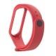 Ремешок для Фитнес-трекера Xiaomi Mi Band 3 Red